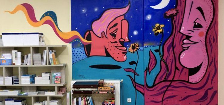 Ο «Μανόλο Κάπα» φιλοτέχνησε τη βιβλιοθήκη του Κέντρου Ευρωπαϊκής Πληροφόρησης Δυτικής Μακεδονίας στη Φλώρινα