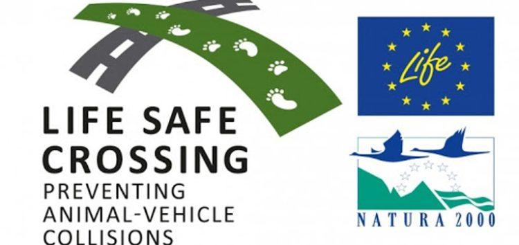 Στη Φλώρινα η εκδήλωση έναρξης του έργου Life Safe Crossing