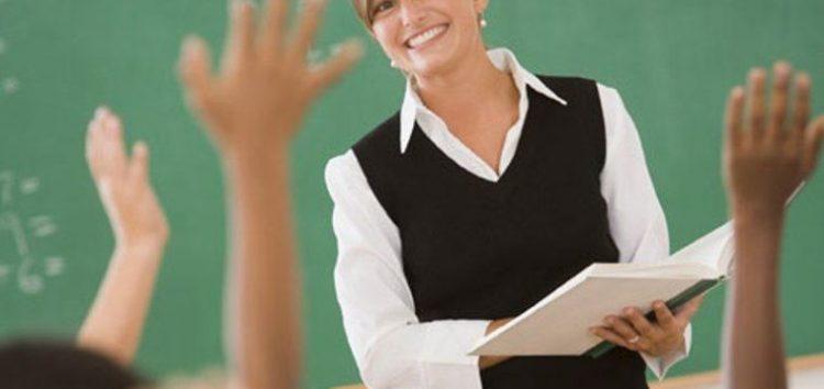 Ξεκίνησε η υποβολή αιτήσεων για την προκήρυξη εκπαιδευτικών Δευτεροβάθμιας Γενικής Εκπαίδευσης κατηγορίας Δ.Ε.
