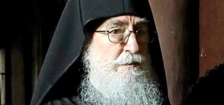Πνευματική ομιλία με τον γέροντα Νίκωνα από τον Σύλλογο Φίλων Αγίου Όρους Φλώρινας