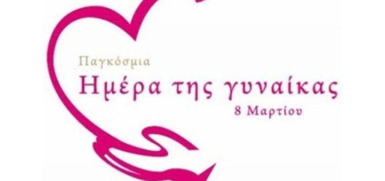 Μήνυμα του Εργατικού Κέντρου Φλώρινας για την Παγκόσμια Ημέρα της Γυναίκας
