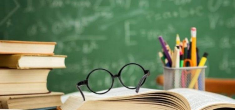 Προσφορά και εκπαίδευση