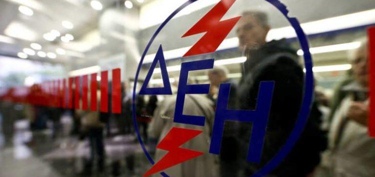 ΔΕΗ: Έκτακτα μέτρα οικονομικής ελάφρυνσης και βελτίωσης της εξυπηρέτησης