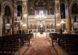Παράταση των περιοριστικών μέτρων στους χώρους λατρείας έως τις 11 Απριλίου
