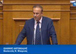 Μήνυμα του βουλευτή Φλώρινας Γιάννη Αντωνιάδη για την επέτειο της 25ης Μαρτίου