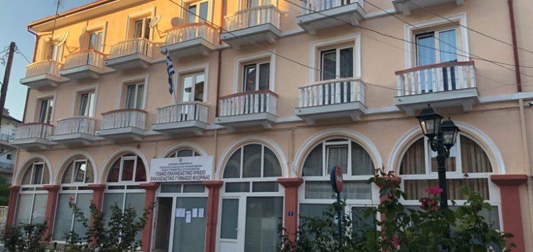 Κλειστό για 14 μέρες το Κοινωνικό Φροντιστήριο της Μητρόπολης