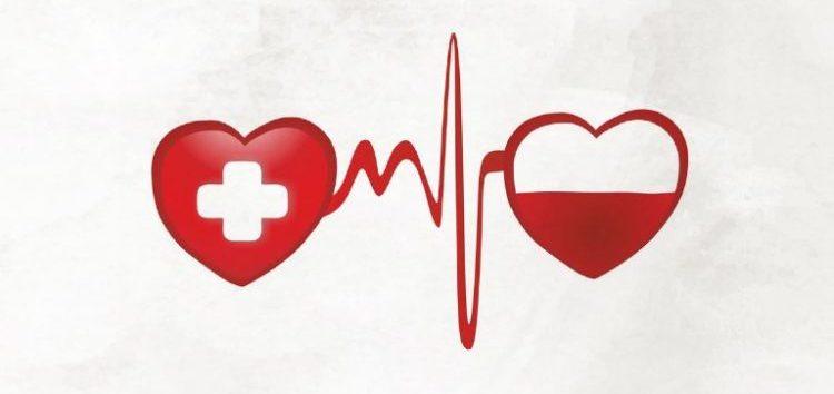Ευχαριστήριο για την εθελοντική αιμοδοσία της Τράπεζας Αίματος Αγίας Τριάδος Δροσοπηγής
