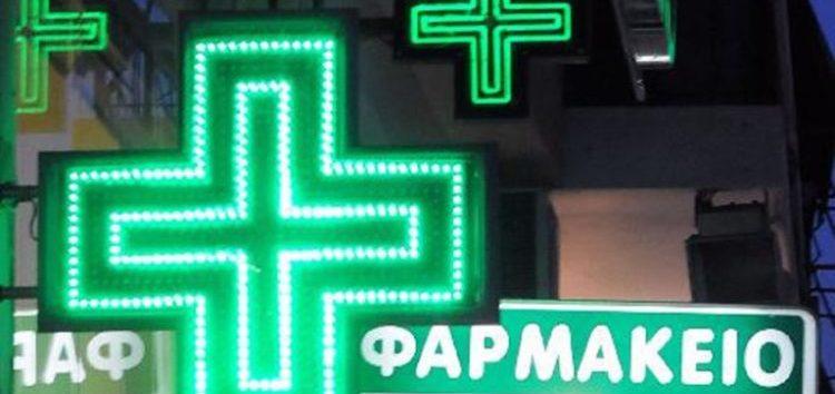 Τροποποίηση του ωραρίου λειτουργίας των φαρμακείων Φλώρινας και Αμυνταίου