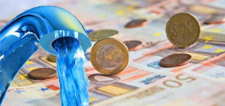 Ενημέρωση από τον δήμο Αμυνταίου για τις οφειλές ύδρευσης