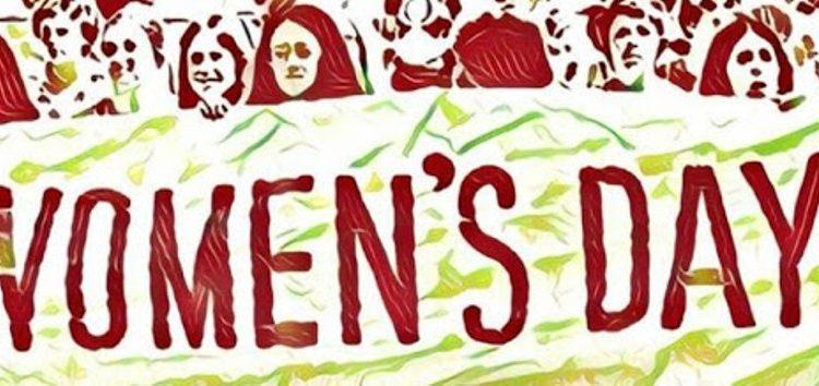 Για την 8η Μάρτη, παγκόσμια ημέρα της εργαζόμενης γυναίκας