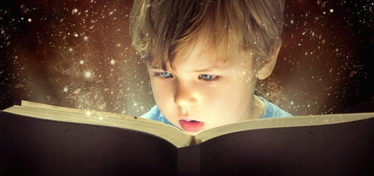 Ένα βιβλίο για τα παιδιά