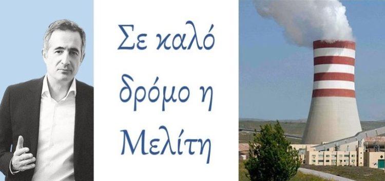 Στ. Κωνσταντινίδης: Εντός χρονοδιαγράμματος οι περιβαλλοντικοί όροι του ΑΗΣ Μελίτης