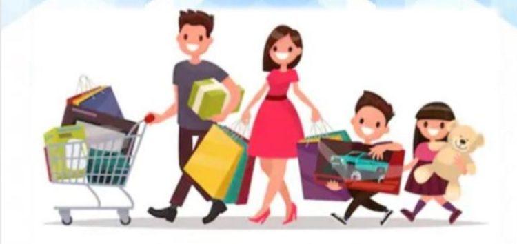 Εμπορικός Σύλλογος Φλώρινας: Από τις 11 Μαΐου ενισχύω την πόλη μου