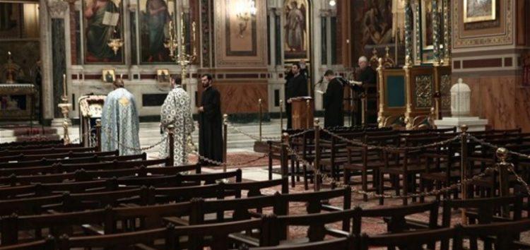 Ανοιχτές οι εκκλησίες από την Κυριακή 24 Ιανουαρίου