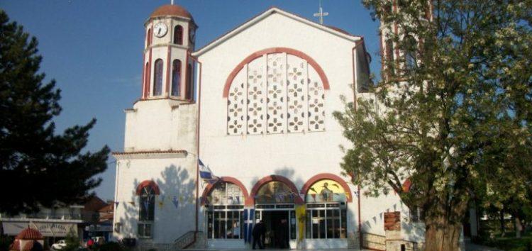 Ιερά παράκλησις και αγιασμός για τους υποψηφίους των Πανελληνίων Εξετάσεων στον Ιερό Ναό Αγίων Κωνσταντίνου & Ελένης Αμυνταίου