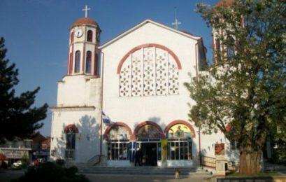 Παράκληση για τους υποψηφίους των Πανελληνίων Εξετάσεων στον Ιερό Ναό Αγίων Κωνσταντίνου & Ελένης Αμυνταίου