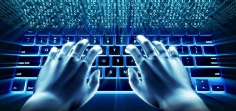 ΚΕΠΚΑ Δυτικής Μακεδονίας: Προσοχή στον κορωνοϊό του διαδικτύου (internet)