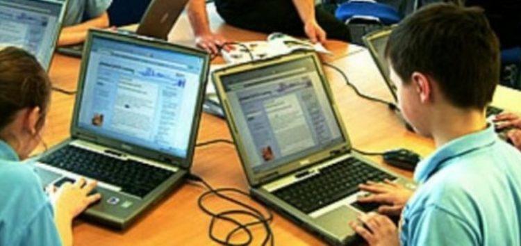 «Πόλοι Εκπαιδευτικής Καινοτομίας ΤΠΕ» από την Περιφερειακή Διεύθυνση Εκπαίδευσης Δυτικής Μακεδονίας
