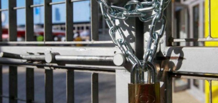 Το Σωματείο Εμπορικών Ιδιωτικών Υπαλλήλων Φλώρινας καλεί σε συλλαλητήριο «απέναντι στις αντιεκπαιδευτικές μεθοδεύσεις του υπουργείου Παιδείας»