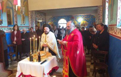 Ξεκίνησαν οι διήμερες λατρευτικές εκδηλώσεις στον Ιερό Ναό Αναλήψεως του Σωτήρος Αχλάδας (pics)