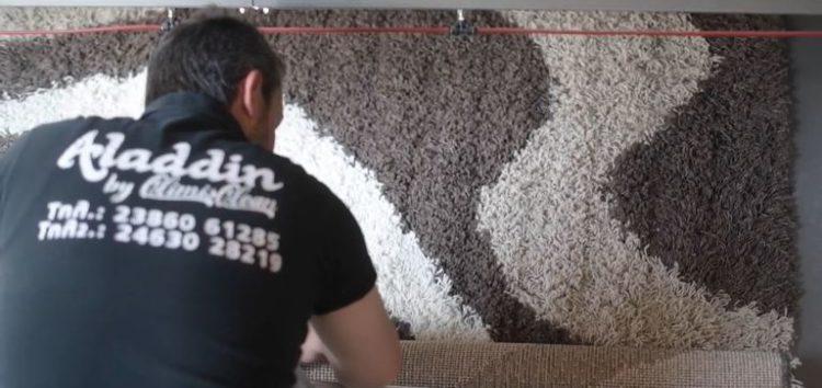 Ταπητοκαθαριστήρια «Aladdin by Climis Clean»: Βάλτε τη δύναμη του βιοκαθαρισμού στο χώρο σας!
