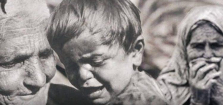 Η Γενοκτονία των Ελλήνων του Πόντου (1913-1923)