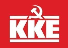 KKE: Μέτρα ανακούφισης για βιοπαλαιστές αγρότες και ΕΒΕ