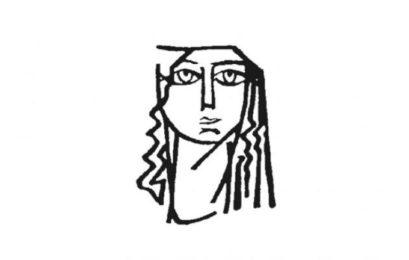 Ο Σύλλογος Γυναικών Φλώρινας σχετικά με την καταγγελία της Σοφίας Μπεκατώρου