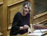 Ερώτηση της Βουλευτή ΣΥΡΙΖΑ Φλώρινας Π. Πέρκα σχετικά με την παύση του εμπαιγμού και άμεσες ενέργειες για την οικονομική ενίσχυση του κλάδου των δικηγόρων