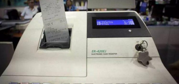 Παράταση μέχρι 31 Ιουλίου για την αντικατάσταση των παλαιών ταμειακών μηχανών