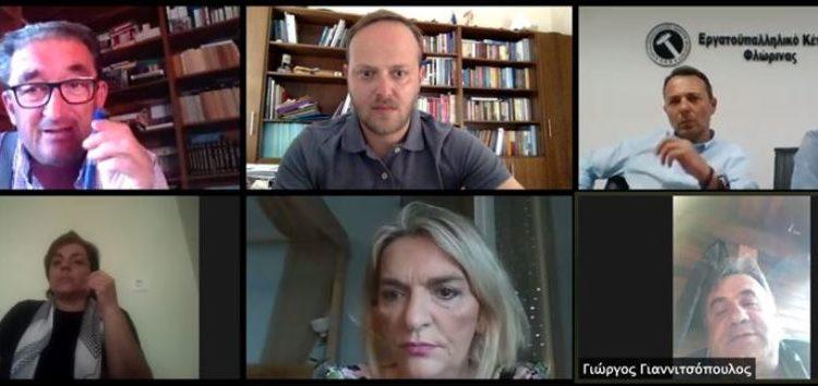 Τηλεδιάσκεψη της βουλευτή Π. Πέρκα και του συντονιστή της Ν.Ε. του ΣΥΡΙΖΑ Φλώρινας με εκπροσώπους των παραγωγικών φορέων και του Εργατικού Κέντρου Φλώρινας
