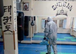 Απολύμανση στους χώρους του γυμναστηρίου από τον Shogun (pics)