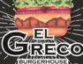 El Greco: Το burger house της Φλώρινας!