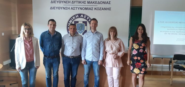 Εκπαίδευση από τη Γενική Περιφερειακή Αστυνομική Διεύθυνση Δυτικής Μακεδονίας σε θέματα αντιμετώπισης ενδοοικογενειακής βίας (pics)