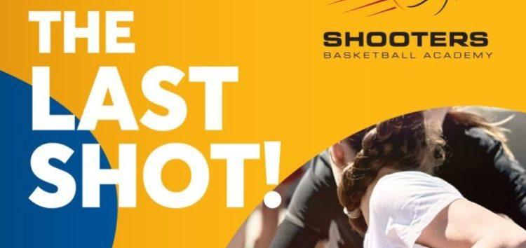 The last shot: Εκδήλωση αποφοίτησης της ομάδας νεανίδων της Ακαδημίας Shooters