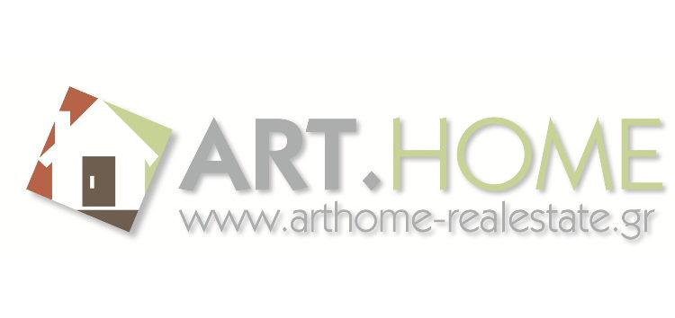 Art.home: Τα πάντα για το ακίνητο