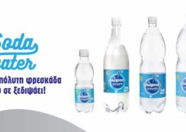 Soda Water: Η απόλυτη φρεσκάδα που σε ξεδιψάει, από τα Αναψυκτικά Φλώρινας Δινάκη