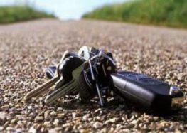 Χάθηκαν κλειδιά