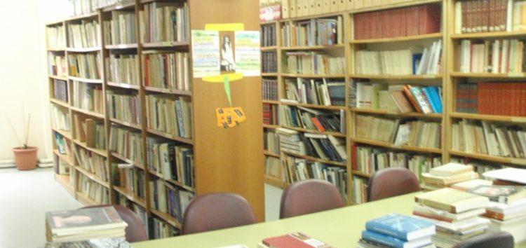 Ευχαριστήριο της δημόσιας κεντρικής βιβλιοθήκης Φλώρινας «Βασιλικής Πιτόσκα»