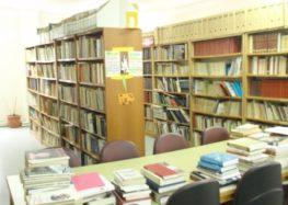 1821: Οι βιβλιοθήκες της Μακεδονίας στην τοπική ιστορία