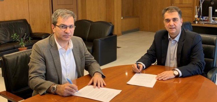 Πρωτόκολλο Συνεργασίας Πανεπιστημίου Δυτικής Μακεδονίας με το Εθνικό Κέντρο Δημόσιας Διοίκησης και Αυτοδιοίκησης