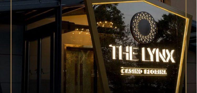 Ανοίγει και πάλι τις πόρτες του το The Lynx Casino Florina