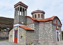 Παράκληση στον Ιερό Ναό Αγίου Γεωργίου Πύλης Πρεσπών