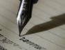 Υποβολή αιτήσεων για το Διιδρυματικό Πρόγραμμα Μεταπτυχιακών Σπουδών «Δημιουργική Γραφή»