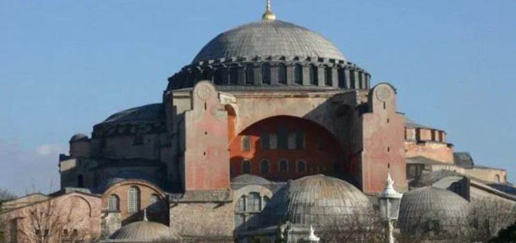 Η Εύξεινος Λέσχη Φλώρινας για τη μετατροπή της Αγίας του Θεού Σοφίας σε Τζαμί