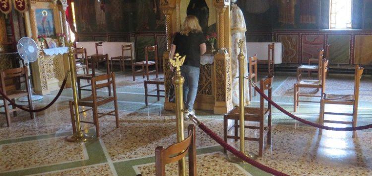 Εκκλησίες: Παρατείνονται μέχρι τις 21 Αυγούστου τα περιοριστικά μέτρα