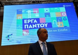 Θ. Καράογλου: «Με το πρόγραμμα «Αντώνης Τρίτσης» περιφέρειες και δήμοι αποκτούν στην πράξη αυξημένες αρμοδιότητες και πόρους»