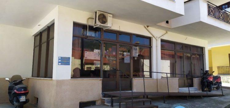 Έναρξη εγγραφών στο πρόγραμμα «Κέντρο Ημερήσιας Φροντίδας Ηλικιωμένων (ΚΗΦΗ)» του Δήμου Φλώρινας