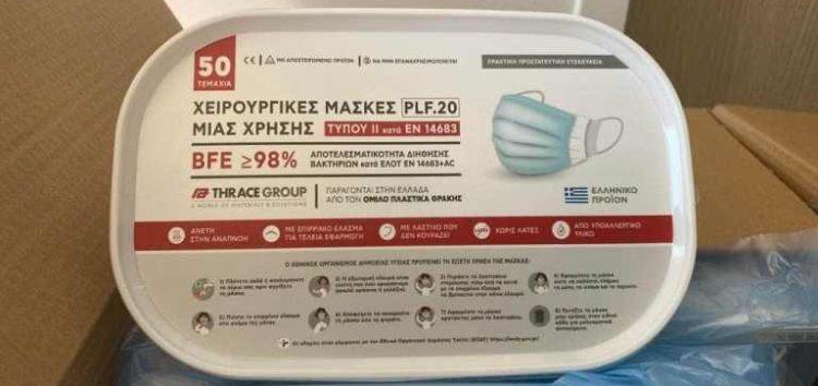 Ευχαριστήριο του Κέντρου Κοινωνικής Πρόνοιας Περιφέρειας Δυτικής Μακεδονίας