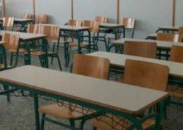 Εξετάσεις για την απόκτηση τίτλου σπουδών δημοτικού σχολείου